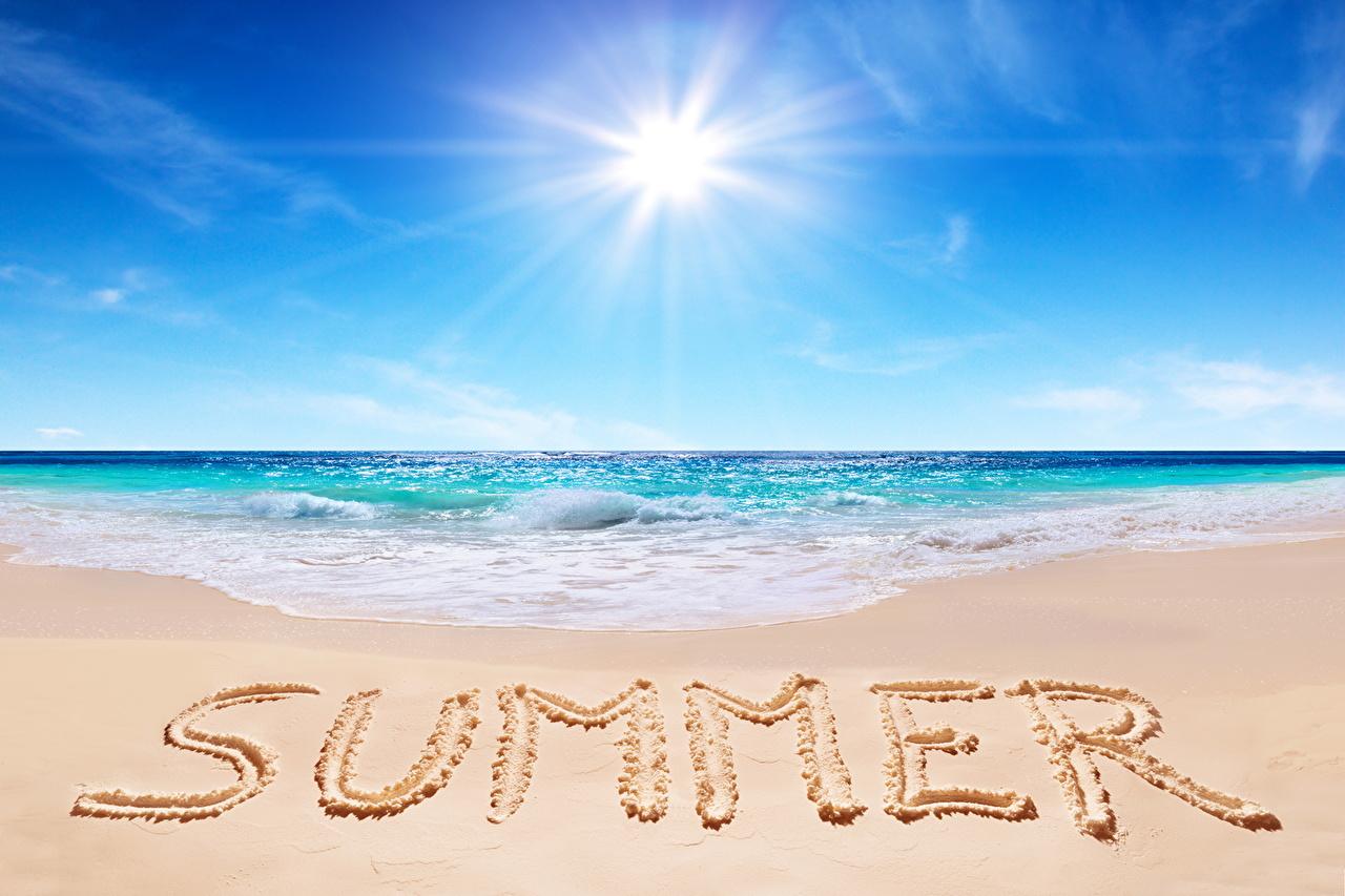 Make Summer not a Bummer